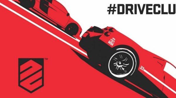 driveclub 1 700x358