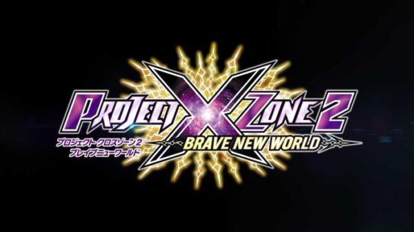 Project X Zone 2 e1442658107385