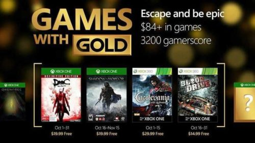Games With Gold Październik 2017 Plotka