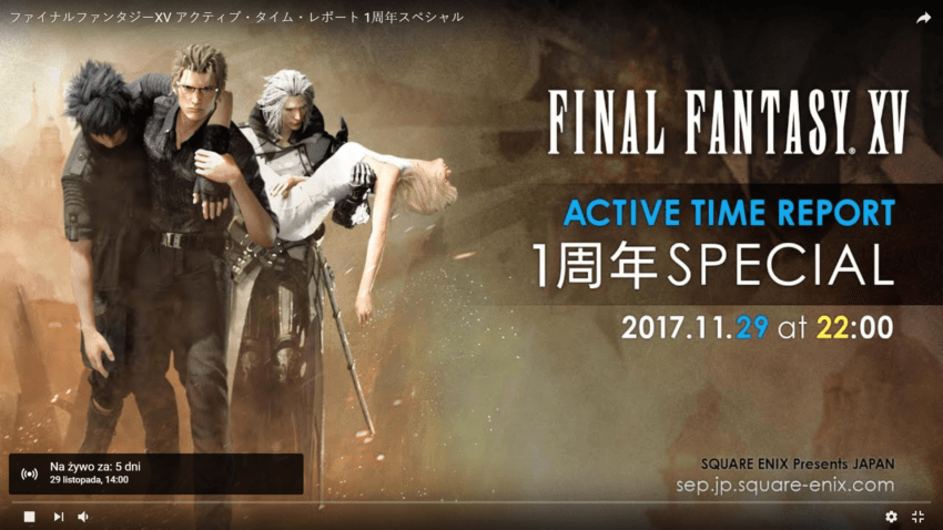 Active Time Report e1511526409117