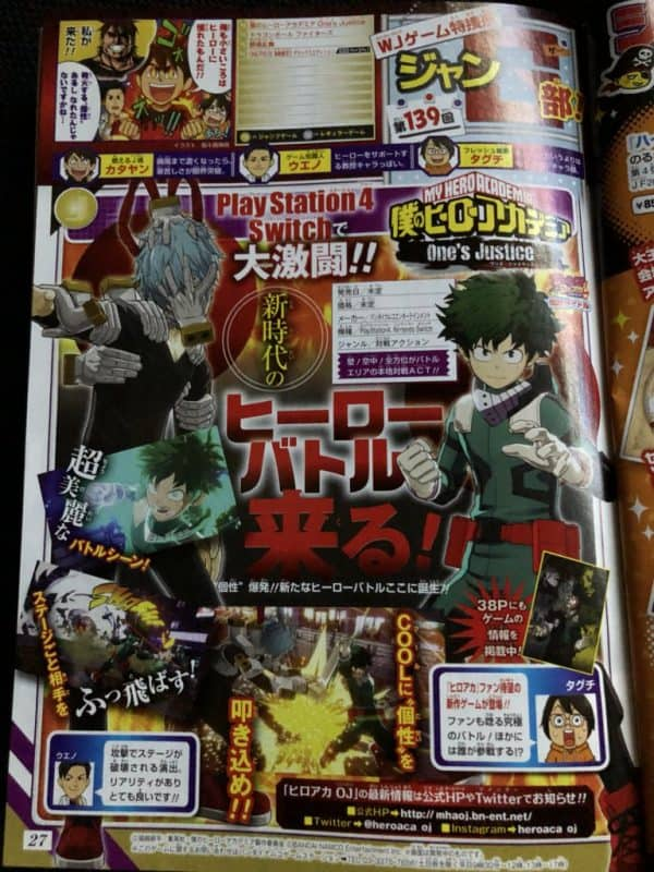 MHA Ones Justice Scan Init 11 30 17 001