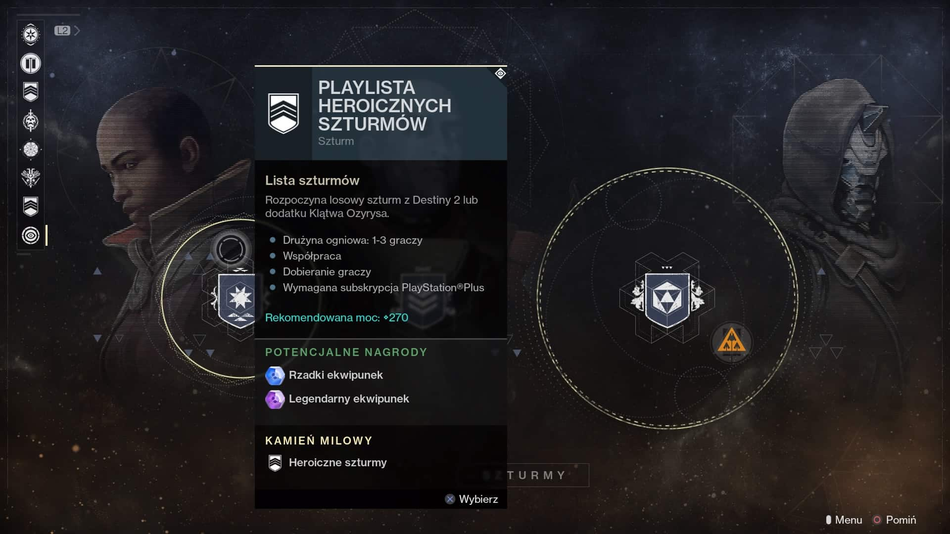 Destiny 2 20171206011202