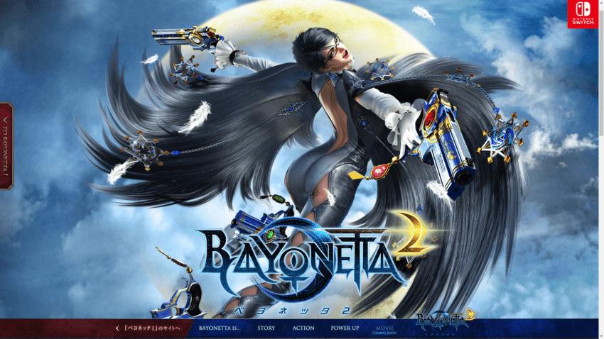 Bayonetta e1516889196710
