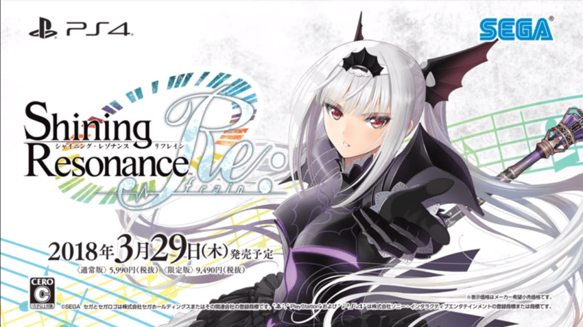 ShiniingResonanceRefrain e1516274665282
