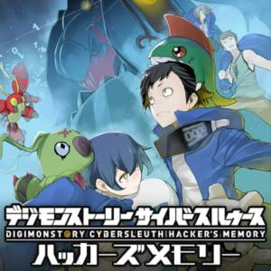 441990 Digimon Story Cyber Sleuth Hacker S Memory Playstation 4 Front Cover
