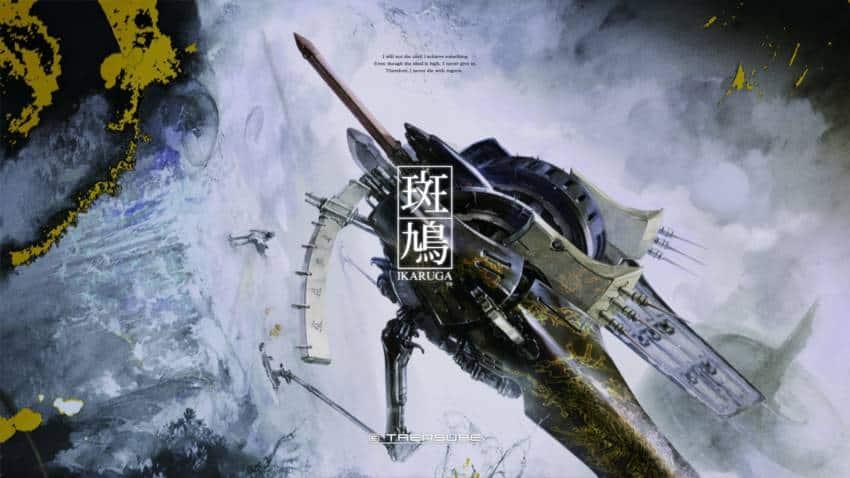 Ikaruga Steam title screen e1522152959708