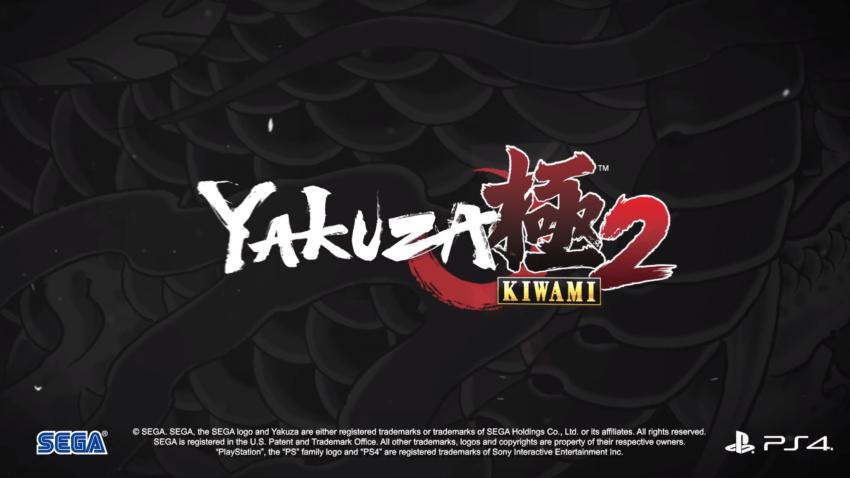 Yakuza e1521333833651