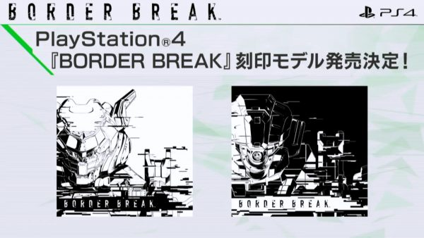 Ps4 Border Break
