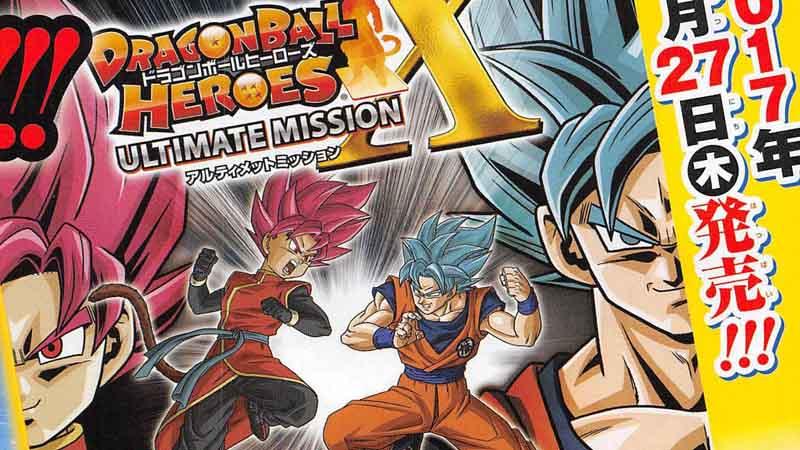 Dragonball Heroes