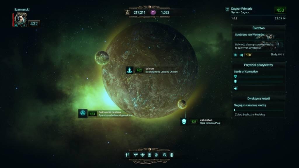 Warhammer 40,000 Inquisitor – Martyr Screen7