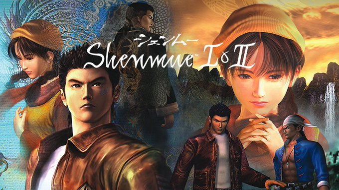 shenmue hd featured