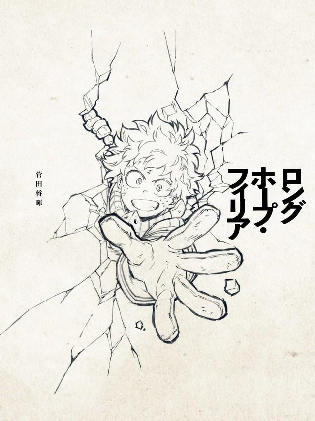 sudamasaki jkt201808 anime fixw 640 hq 1