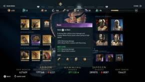 Assassins Creed Odyssey 2018 08 21 18 010.jpg 600