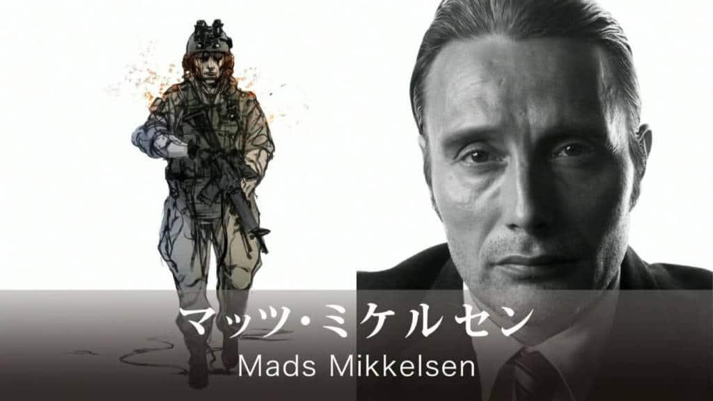 Death Stranding Tgs 2018 Mads Mikkelsen