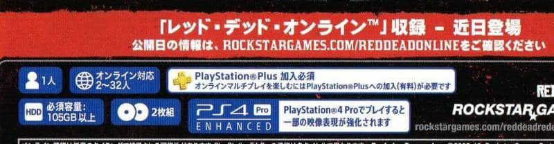 Red Dead Redemption 2 Dwie Płyty