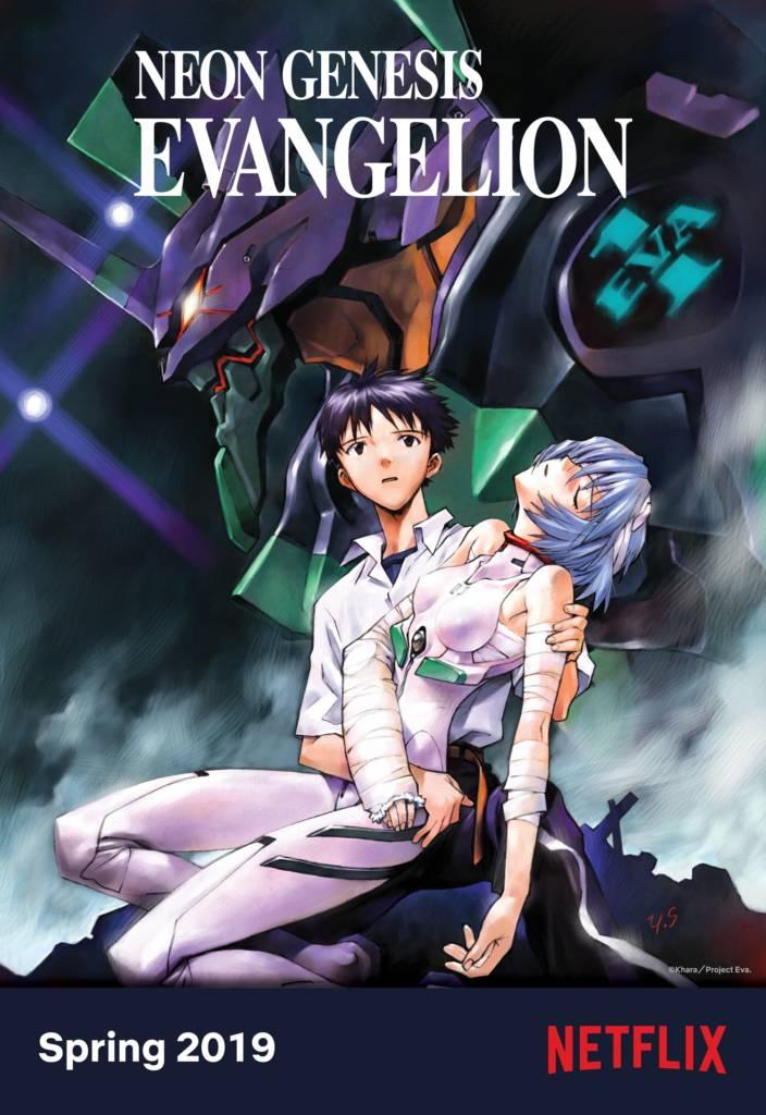Evangelion Vertical Main Pre Us 1 161t