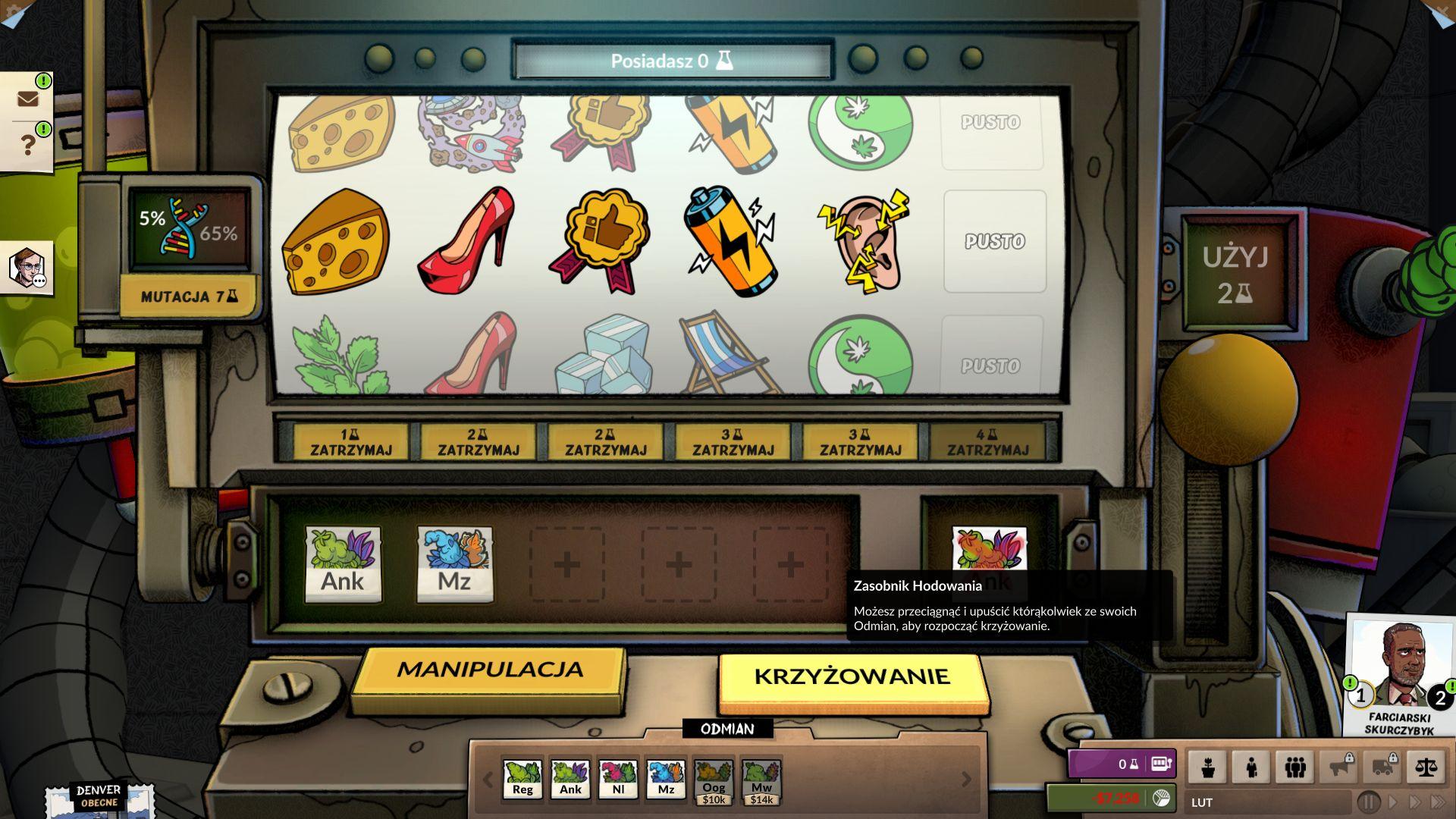 Weedcraft Inc Screen 6