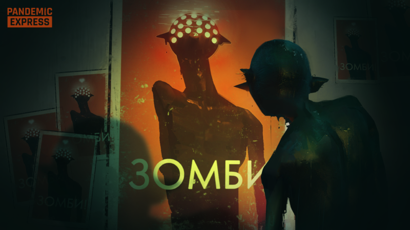 Zombiegazelogo1