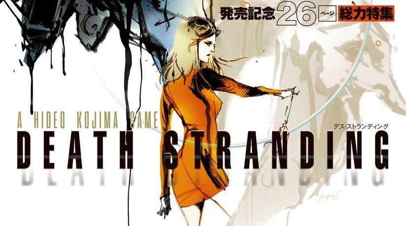 Death Stranding Famitsu