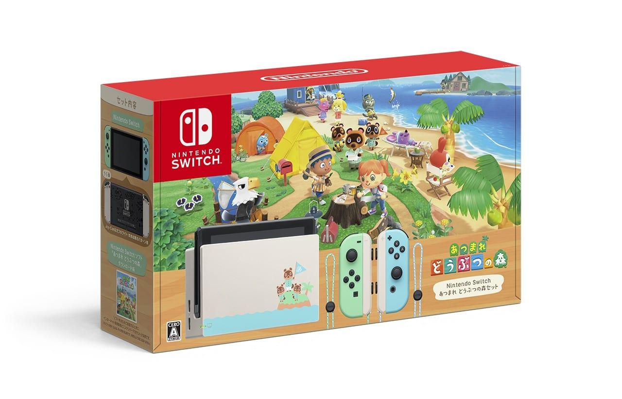 Limitowaną Wersja Konsoli Z Motywem Animal Crossing New Horizons (1)