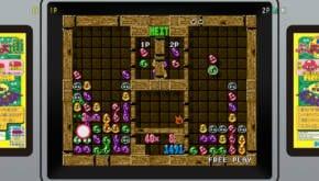 Sega Ages Puyo Puyo Tsu 2019 12 11 19 015