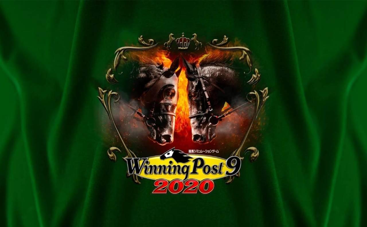 Winning Post 9 e1579263744633