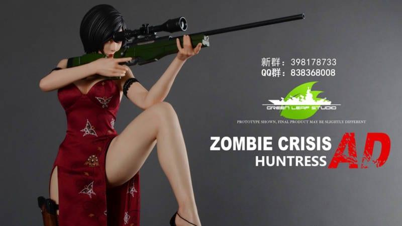 Ada Wong Zombie Crisis Huntress Ad (4)