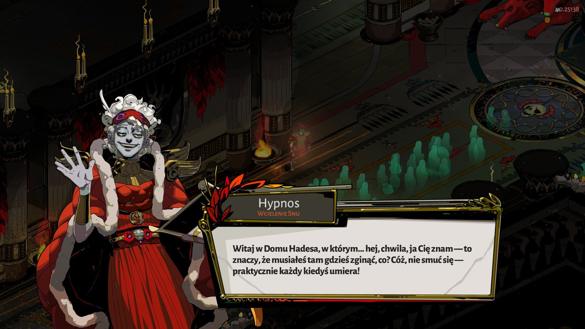 Hades Screen1