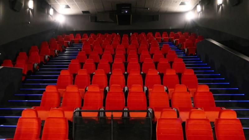 Kino Cinema City W Cieszynie