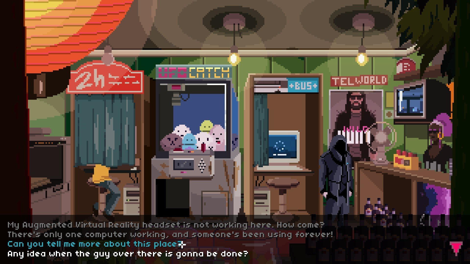 Virtuaverse Screen2