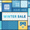 Winter Sale Gog.com