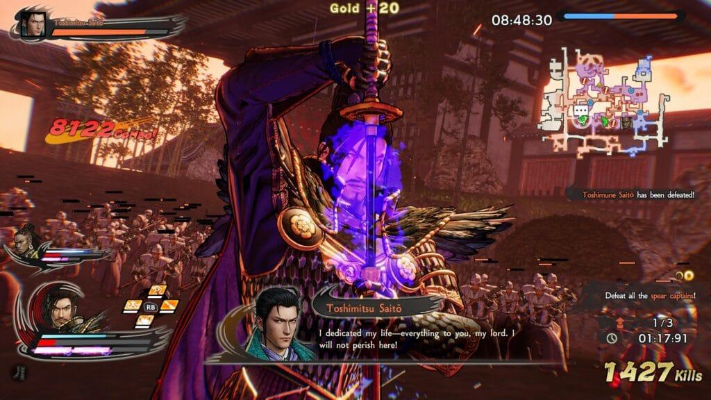 Samurai Warriors 5 screen 1