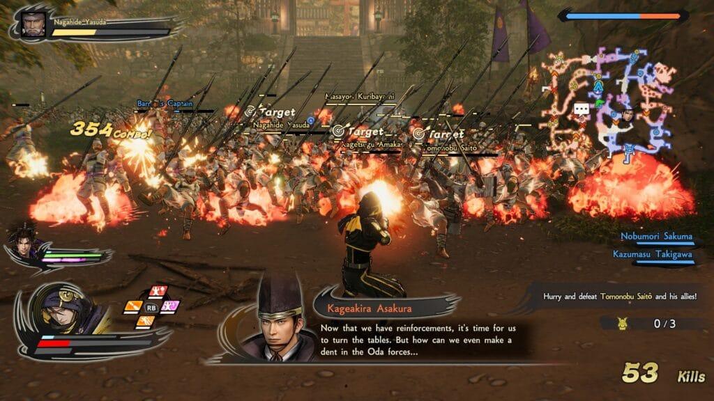Samurai Warriors 5 screen 4