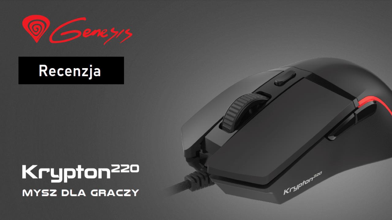 Krypton 220