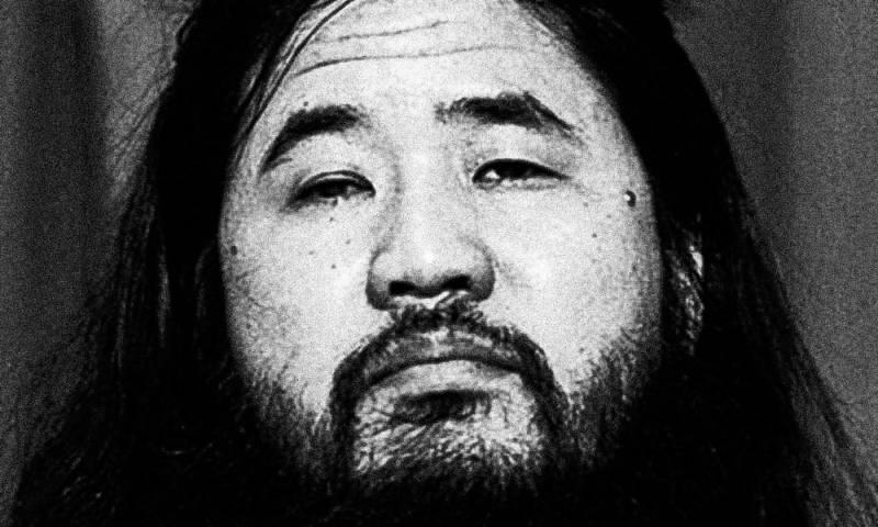 Asahara Shoko
