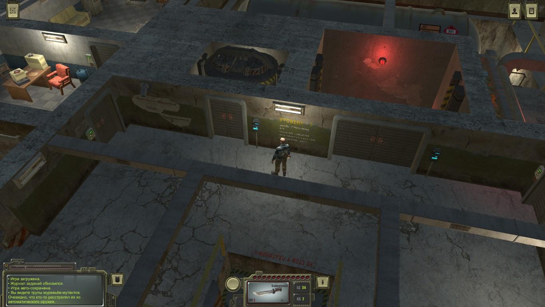 Atom RPG 2