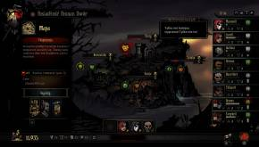 Darkest Dungeon 20161006232915