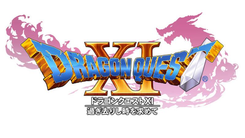 Dragon Quest XI e1491912693667