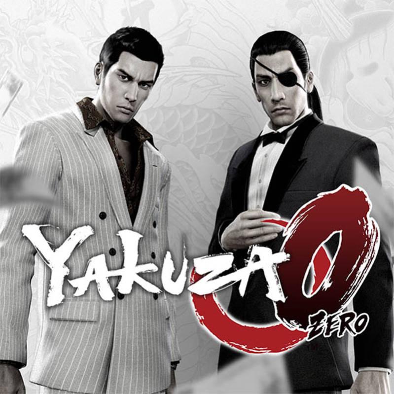 yakuza 0 e1486158452673